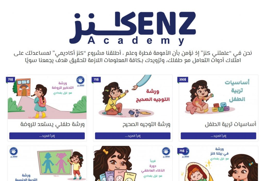 kenzandmom.com